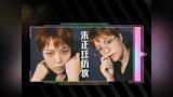【江酱makeup】:犬系男友妆容,朱正廷仿妆