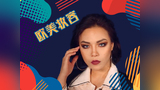 【江酱makeup】:欧美妆容教程,get精致立体烟熏眼妆