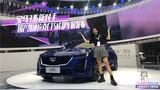 宝马3系新对手国产凯迪拉克CT5成都车展发布