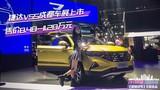 捷达VS5成都车展上市 售价8.48-11.28万元