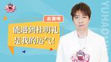 俞灏明:原来《大明风华》又名《老朱家的日常》?