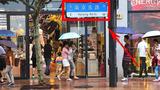 为什么上海和广州,有很多以省份、城市命名的道路?
