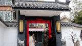 【山东】临沂3岁女童在一饭店内遭服务员猥亵 犯罪嫌疑人已被刑拘