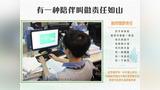 北京中业网校一建通过率怎么样债权和债务知识框架梳理