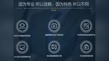 北京中业网校真的假的一级建造师经济考试科目的特点和复习技巧