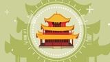 你们知道古诗中的著名古建筑岳阳楼在哪里吗?