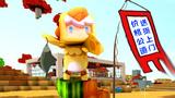 迷你世界:村子有人抢汤米生意,他的烤鱼更便宜?