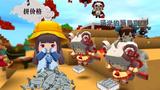 迷你世界:面对恶性竞争,汤米找来村民评评理