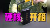 iQOO 3新机对比实测,骁龙865的游戏体验能否干翻PC?