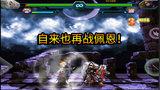 手游版死神vs火影:自来也知道佩恩能力的情况下能打过吗?