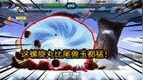手游版死神vs火影:四代打出这么大的螺旋丸!佩恩竟然全吃了 !