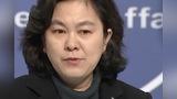 华春莹:中方真诚为他国提供援助 希望不要被政治化解读
