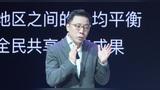 陆铭:中国经济高速增长,是因为做对了这三件事