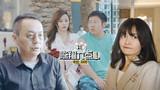 《陈翔六点半》第260集 辛苦得来研发成果,却惨遭同事瓜分!