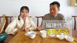 福建传奇茶商:放弃铁饭碗做茶农,花20年缔造铁观音商业王国!