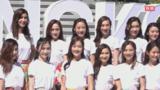 28位港姐入围佳丽参加晋级赛 朱晨丽张秀文何依婷靓丽助阵