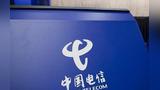 中国电信9月起不再达量限速 运营商将逐步取消不限量套餐