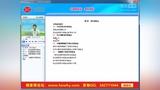 A5《寿险精算》中国精算师视频考试教程
