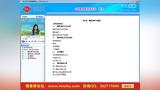 A1《数学》中国精算师视频考试教程