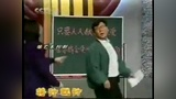 范伟、洪剑涛、刘莉莉小品-《将计就计》