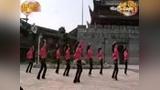 莉莉广场舞《咪咕咪咕》 教学视频