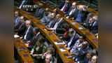 20140717 习近平在巴西国会发表重要演讲