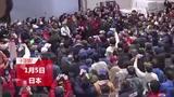 """【日本】拍出史上第二贵""""新年鱼王""""吞拿鱼 1.9亿日元成交"""