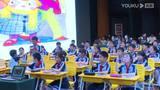 苏州小学英语会场-观摩课:五年级《Moan,moan,moan》(2021年全国小学英语教学观摩研讨会)