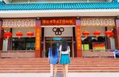 濰坊超霸氣風箏博物館