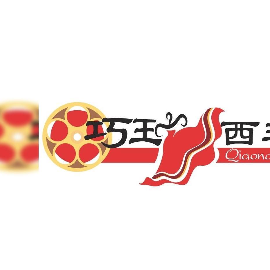 logo logo 标志 设计 矢量 矢量图 素材 图标 930_930