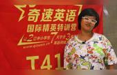 黑龙江省奇速英语夏令营学员关海琦评价