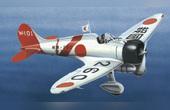 日軍最強航母大鳳號遭劫難