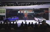 丰田威兰达全球首发亮相