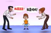 眼力测试谜题:谁能识破拐卖犯?根据他们的语言你能猜出答案吗?