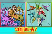 眼力测试谜题:被章鱼怪围攻的女孩VS被鹦鹉困住的女孩!谁能活?