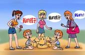 眼力测试谜题:糊涂父母分不清孩子!双胞胎的父母是谁?