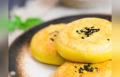 南瓜燕麥紫米餅