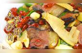 鮮嫩時令菜:冬筍炒臘肉