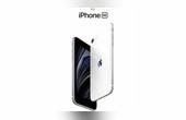 新iPhone SE 3299元起售