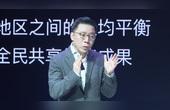 中国经济高速增长的原因