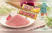 火龙果自制果味米粉
