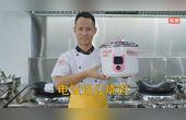 电饭锅红烧肉的家常做法