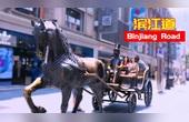 不愧是天津最繁华的大街