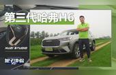 中国卖得最好的SUV