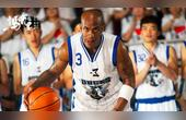 NBA巨星遭美国抛弃