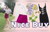 近期服饰买买买购物分享!