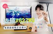华硕XG27WQ电竞血统