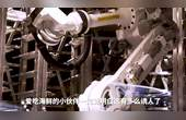 探秘马云的机器人餐厅:老外看的目瞪口呆