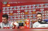 佩雷拉:上港想打攻势足球,但防守没做好