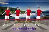 张冬玲演唱《流泪的情人》简单动感32步广场舞附分解,一学就会